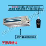 2匹风管式防爆空调(50) 防爆等级IICT4(原创性防爆设计,非改装机,无外挂铁盒)