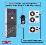 5匹立柜式防爆空调(120) 防爆等级IICT4(原创性防爆设计,非改装机,无外挂铁盒)